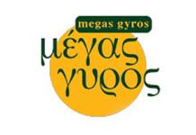 megas gyros